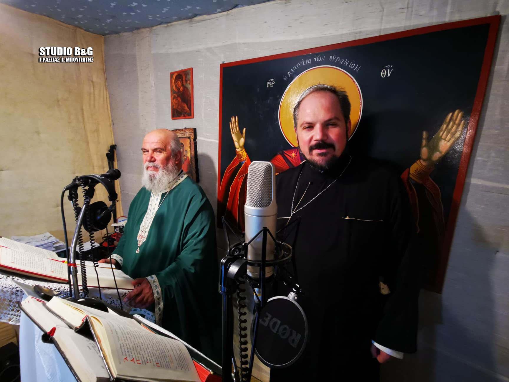 Αργολίδα: Ιερείς έφτιαξαν στούντιο και μεταδίδουν διαδικτυακά τον εσπερινό της Κυριακής (pics, vid)
