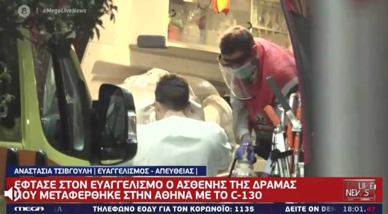 Στην Αθήνα οι τρεις ασθενείς με κορονοϊό από το νοσοκομείο της Δράμας