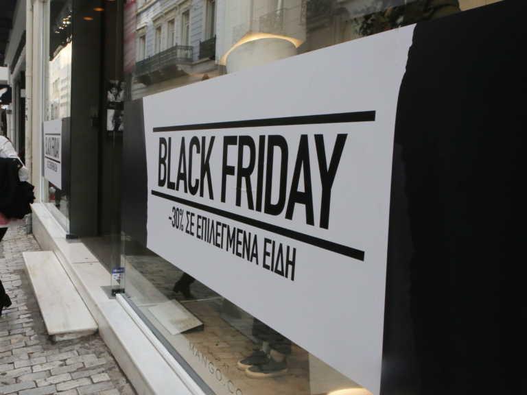 Black Friday και lockdown εκτόξευσαν τις ηλεκτρονικές παραγγελίες – Τι αγόρασε ο κόσμος