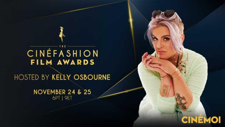 CinéFashion Film Awards: Αυτοί οι σχεδιαστές θα τιμηθούν