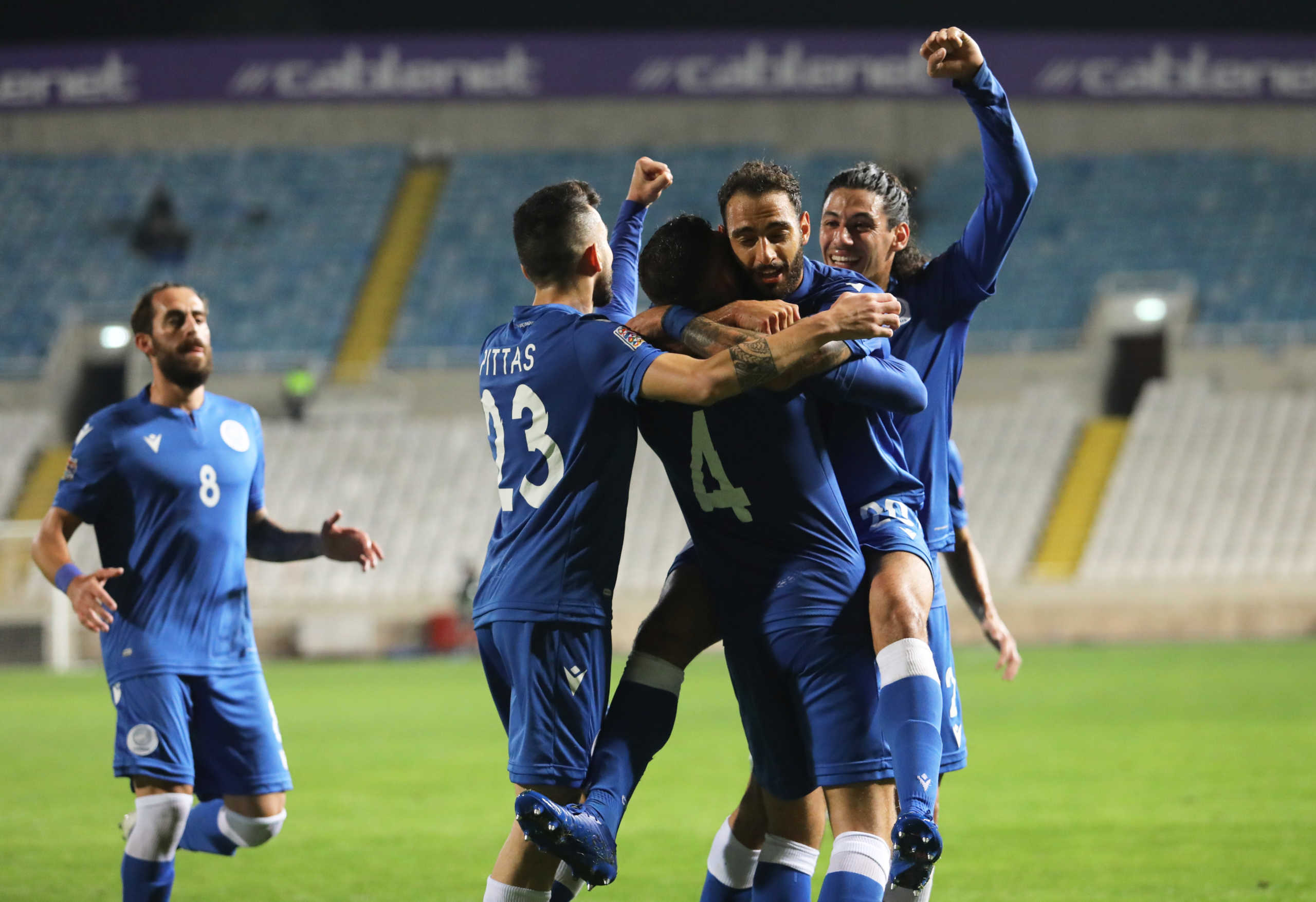 Cyprus v Luxembourg