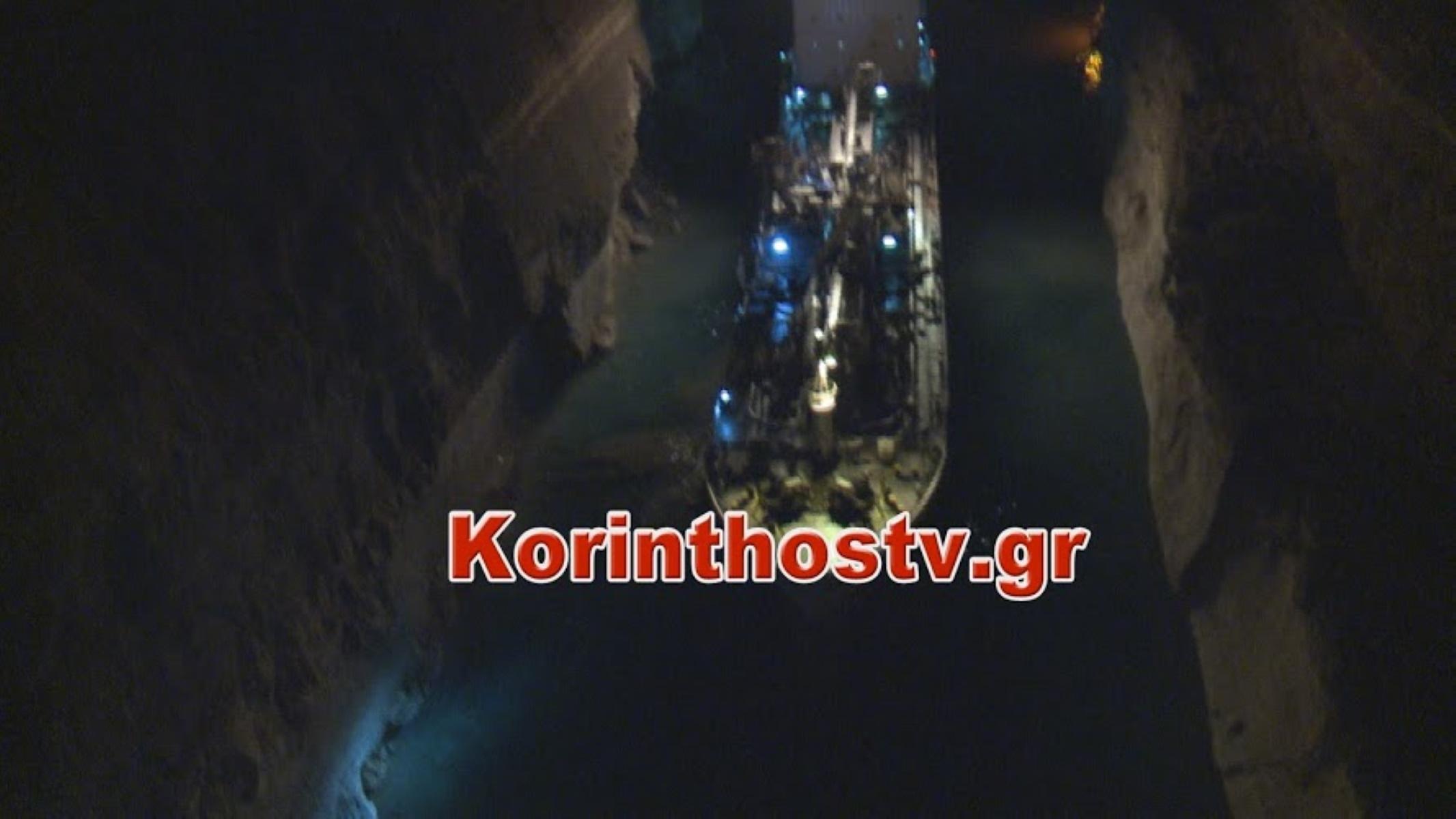 """""""Κόλλησε"""" πλοίο στον Ισθμό της Κορίνθου λόγω κατολίσθησης (video)"""