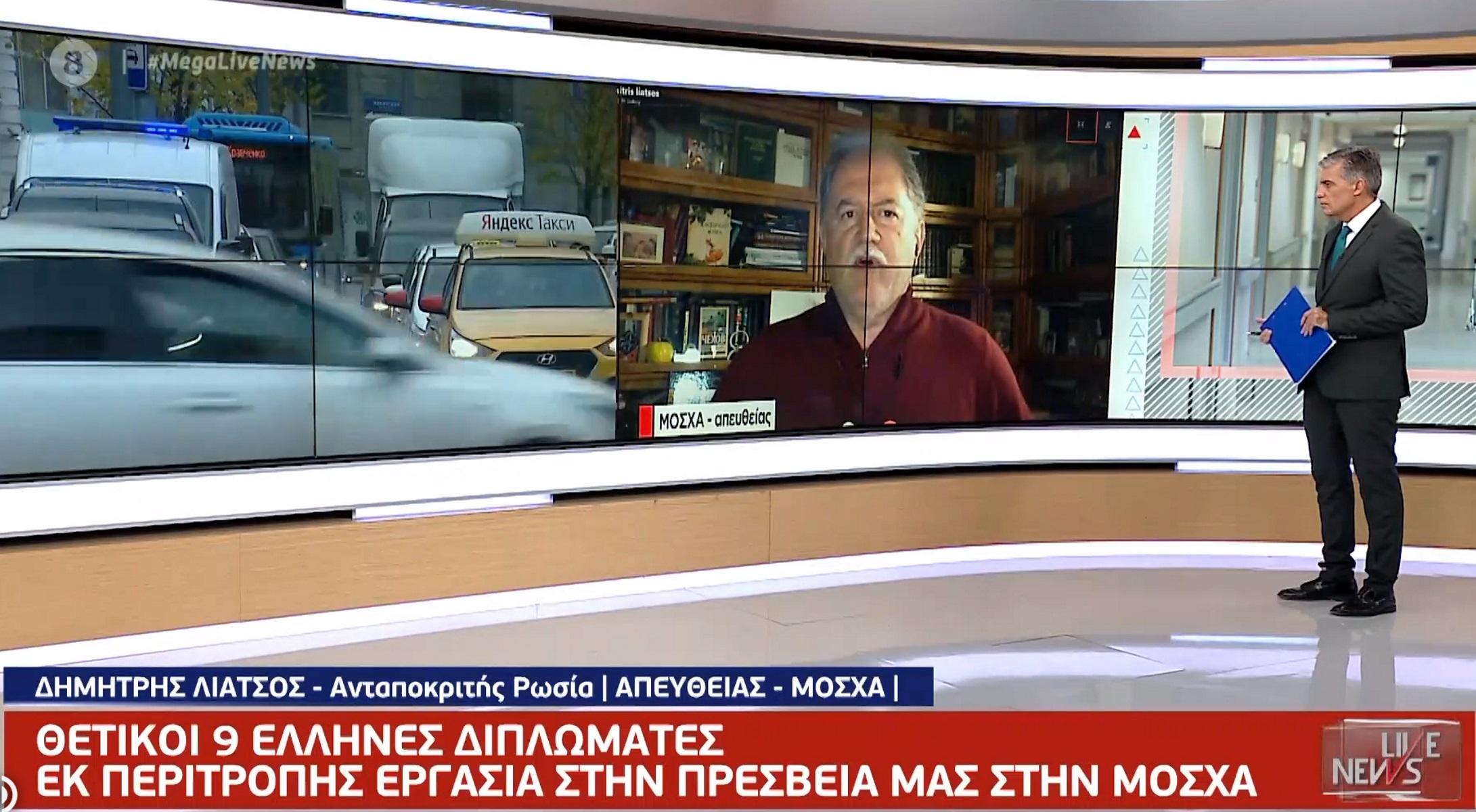 Ρωσία: Στο έλεος του κορονοϊού Έλληνες διπλωμάτες – 9 βρέθηκαν θετικοί