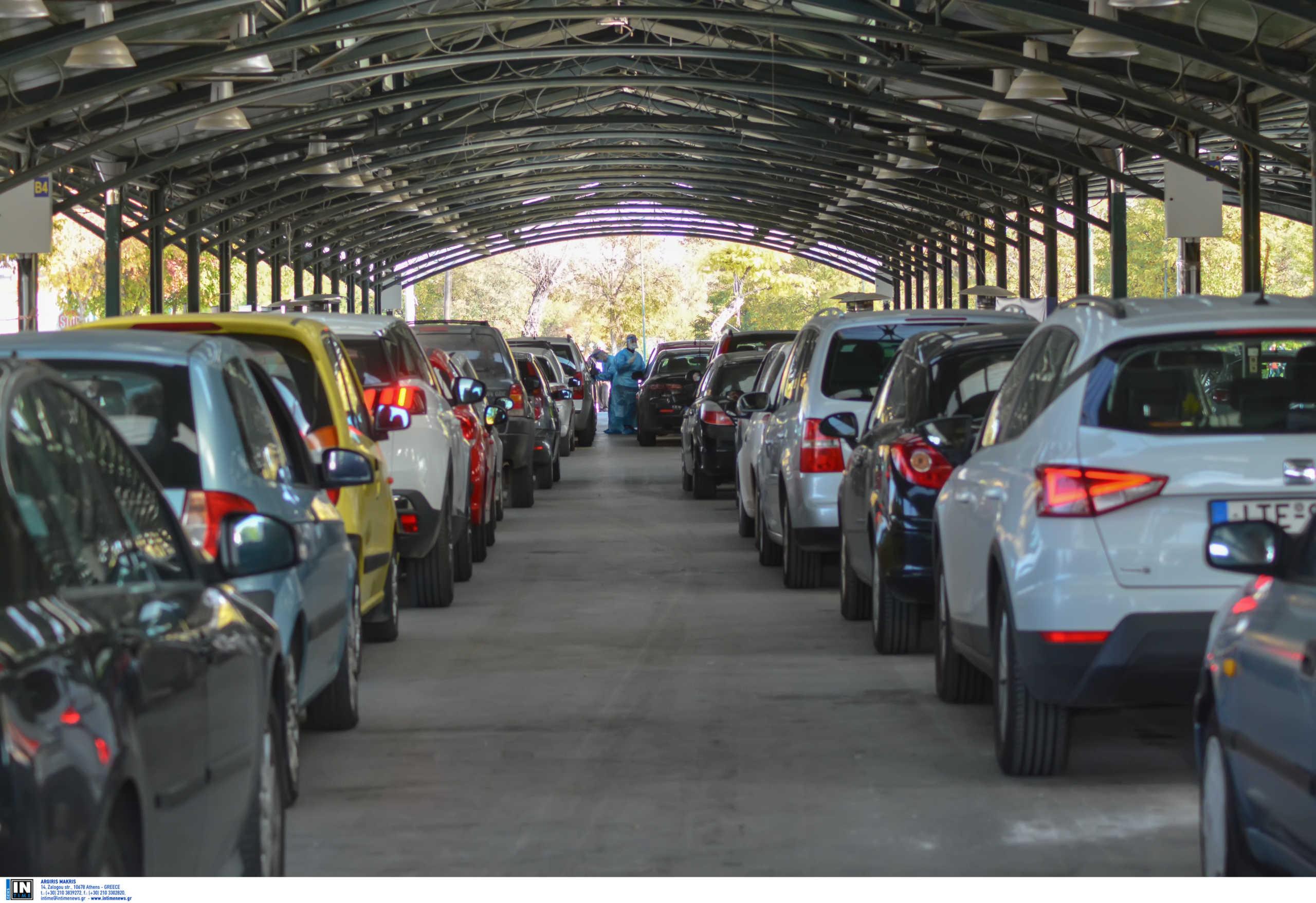 ΕΟΔΥ: Σε αυτές τις 5 πόλεις γίνονται σήμερα drive through τεστ για τον κορονοϊό