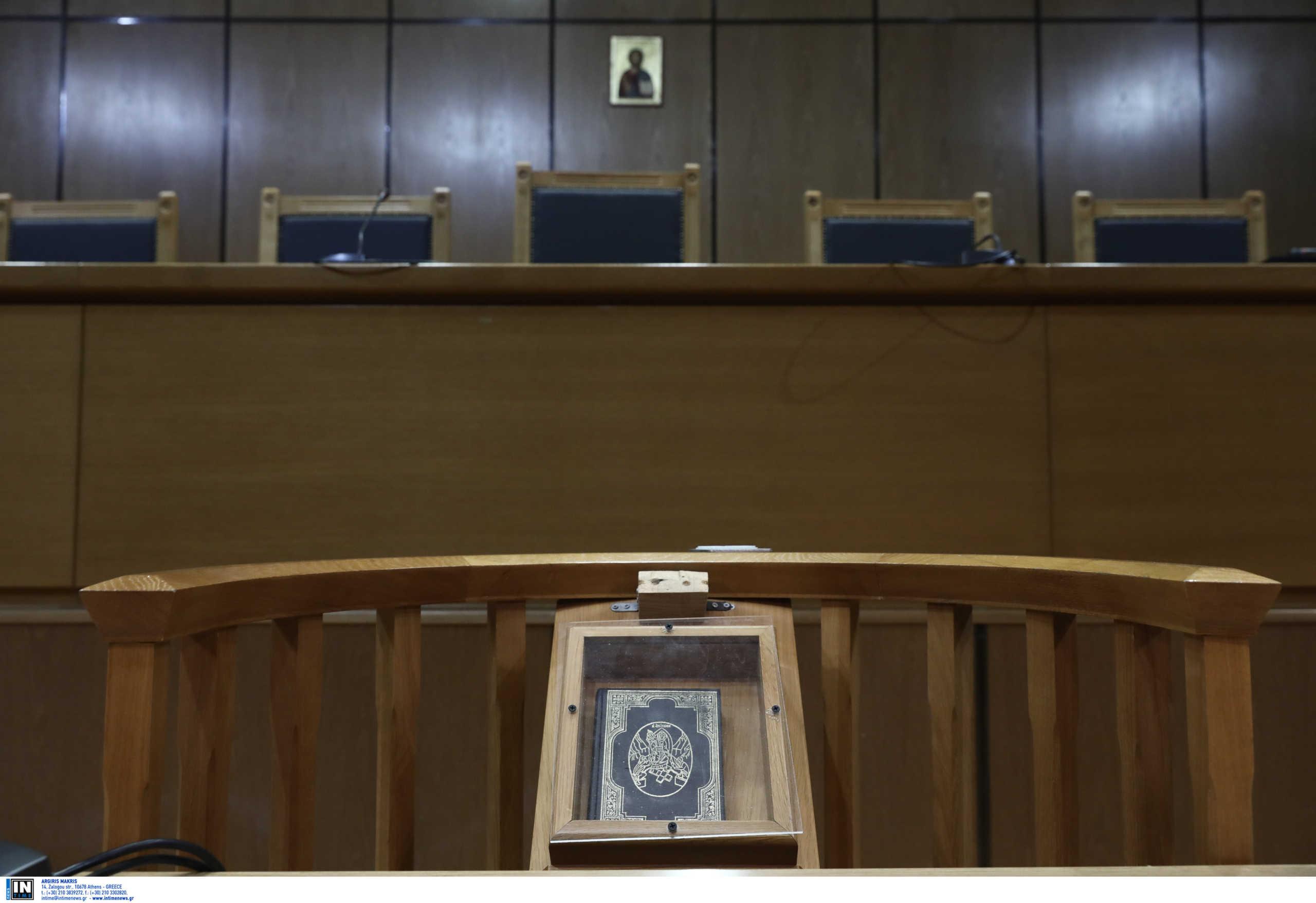 δικαστήριο αίθουσα