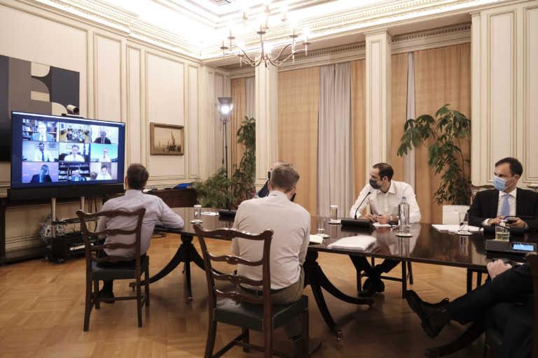 «Η έκθεση Πισσαρίδη δεν μασάει τα λόγια της» – Η τηλεδιάσκεψη και τα μηνύματα Μητσοτάκη
