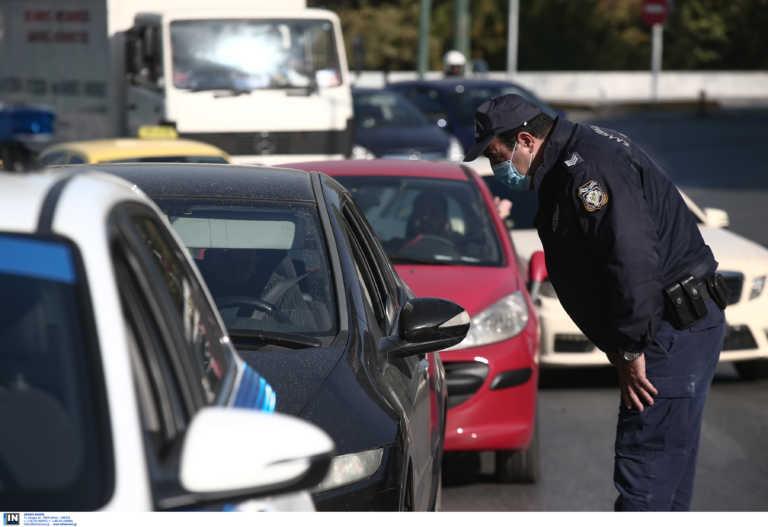 Κορονοϊός: Πάνω από 26.000 ευρώ τα πρόστιμα την περασμένη εβδομάδα για μη τήρηση των μέτρων