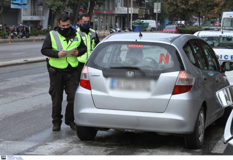 Πρόστιμο για άσκοπες μετακινήσεις: Στα 500 από τα 300 ευρώ