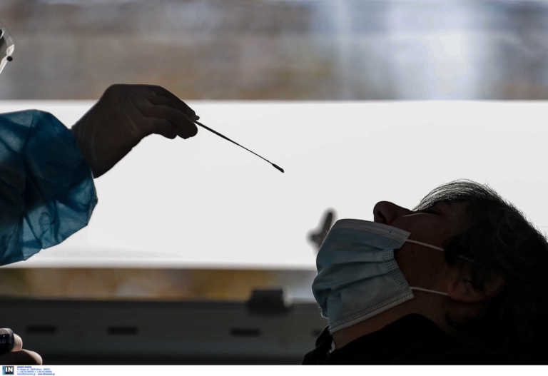 ΕΟΔΥ: 704 rapid tests και 11 κρούσματα την Τρίτη – Που γίνονται δωρεάν έλεγχοι σήμερα