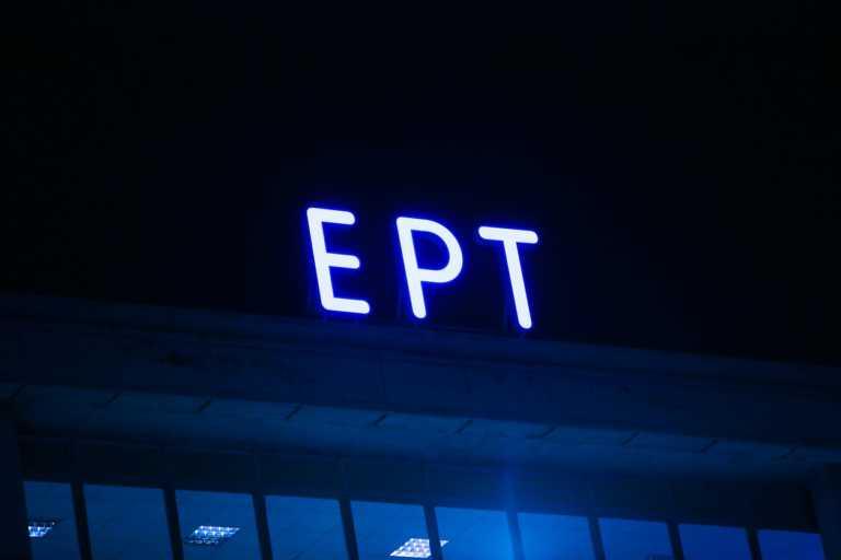 ΕΡΤ: αναβαθμίζει την εικόνα της σε HD και αλλάζει «γήπεδο» για τις αθλητικές διοργανώσεις