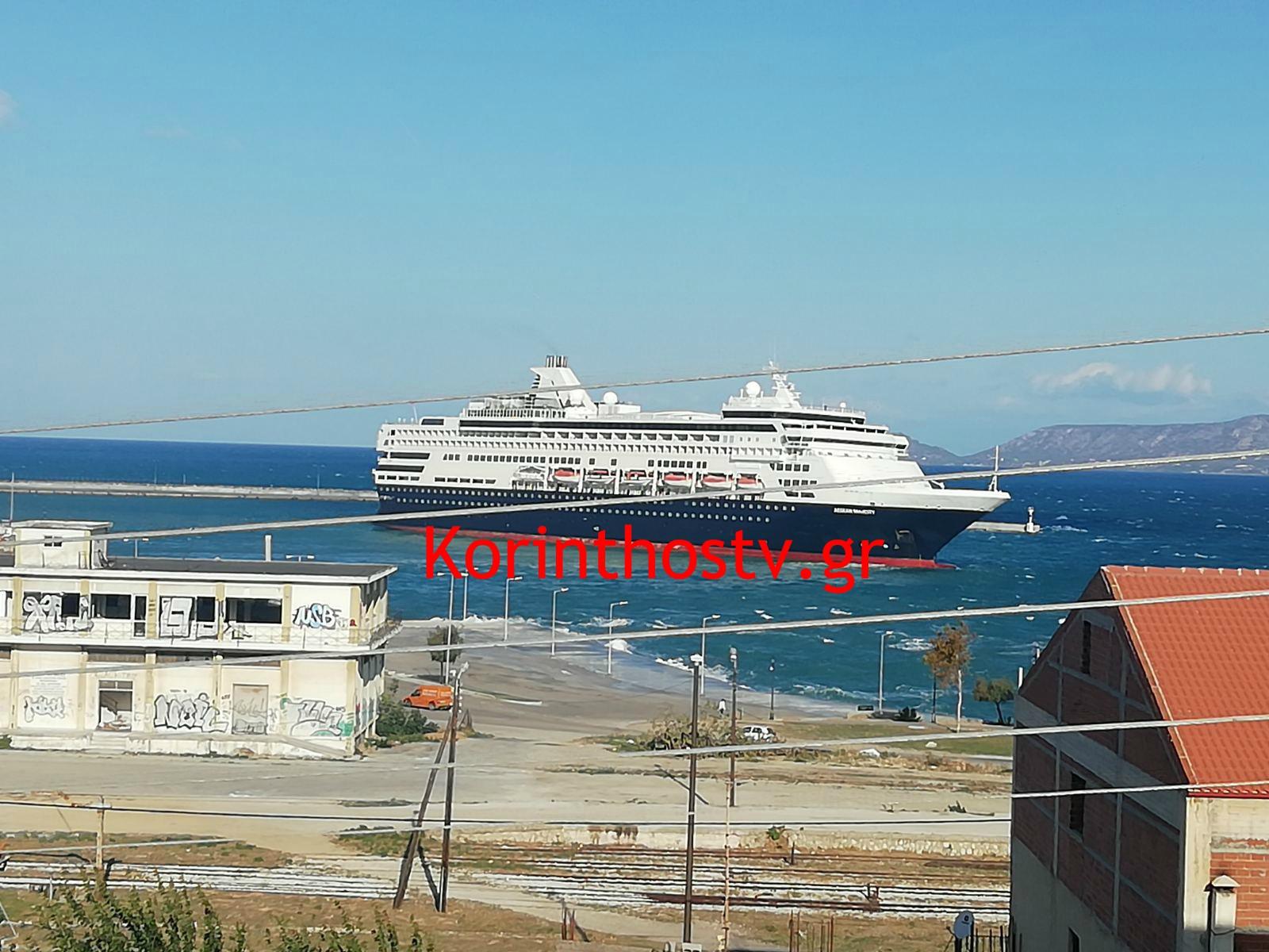 Κόρινθος: Οι άνεμοι έβγαλαν έξω από το λιμάνι το κρουαζιερόπλοιο! Δείτε το σημείο που κόλλησε (Βίντεο)