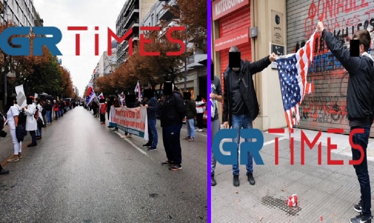 Θεσσαλονίκη αμερικάνικη σημαία