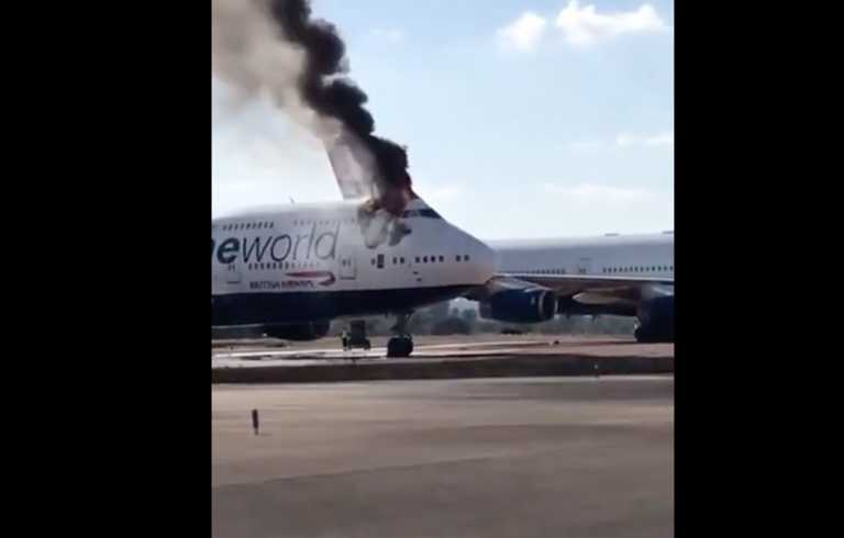 Λαμπάδιασε Boeing της British Airways! (video)