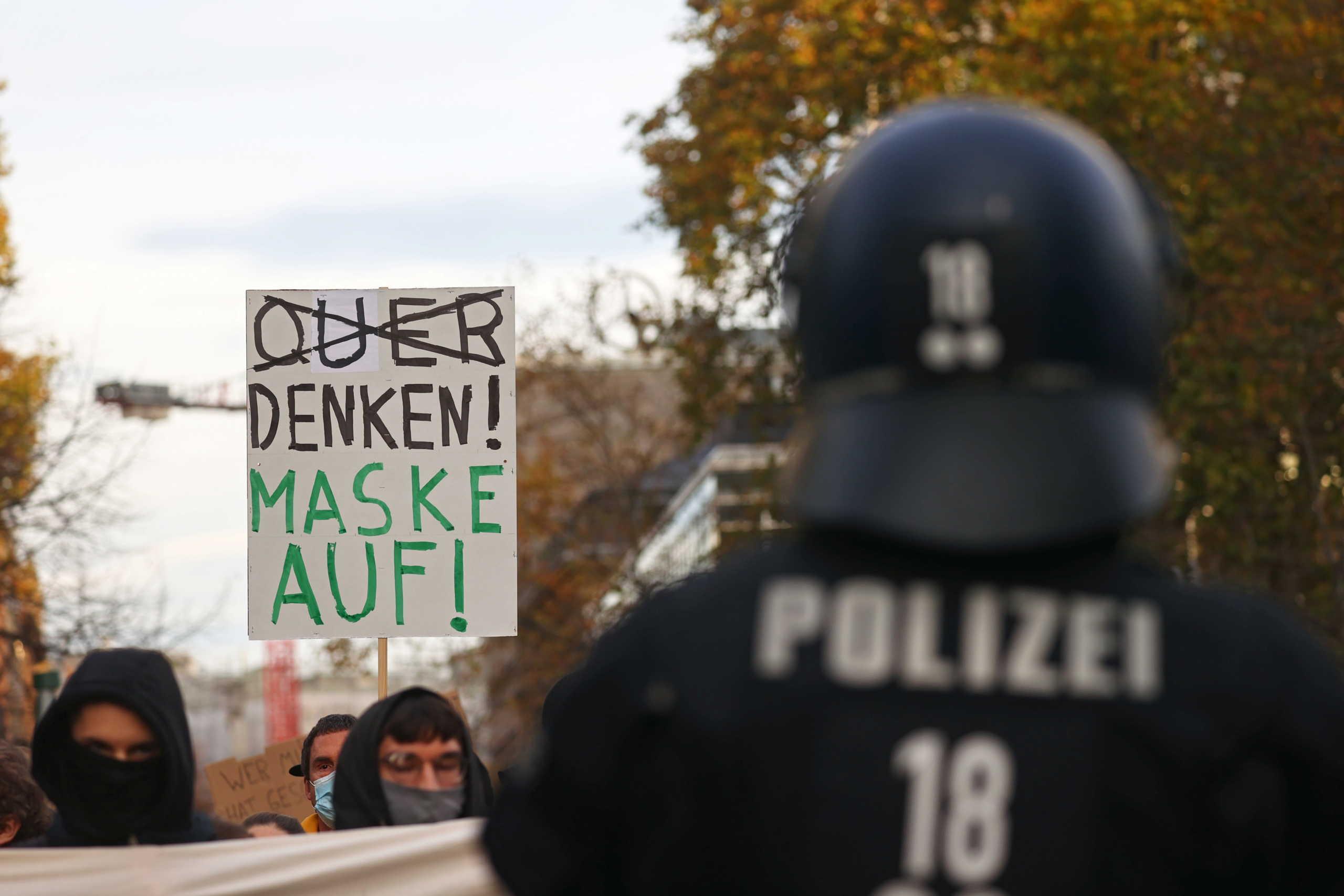Γερμανία διαδηλώσεις