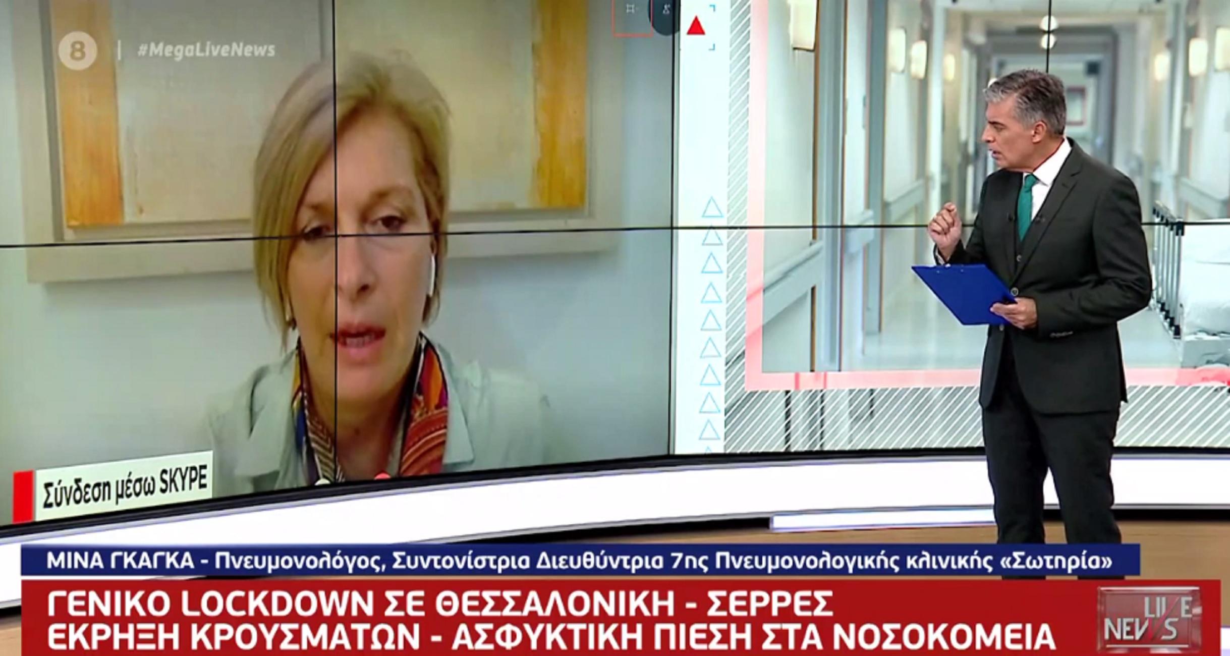 Γκάγκα σε Live News: 300% πάνω οι νοσηλευόμενοι στη Θεσσαλονίκη