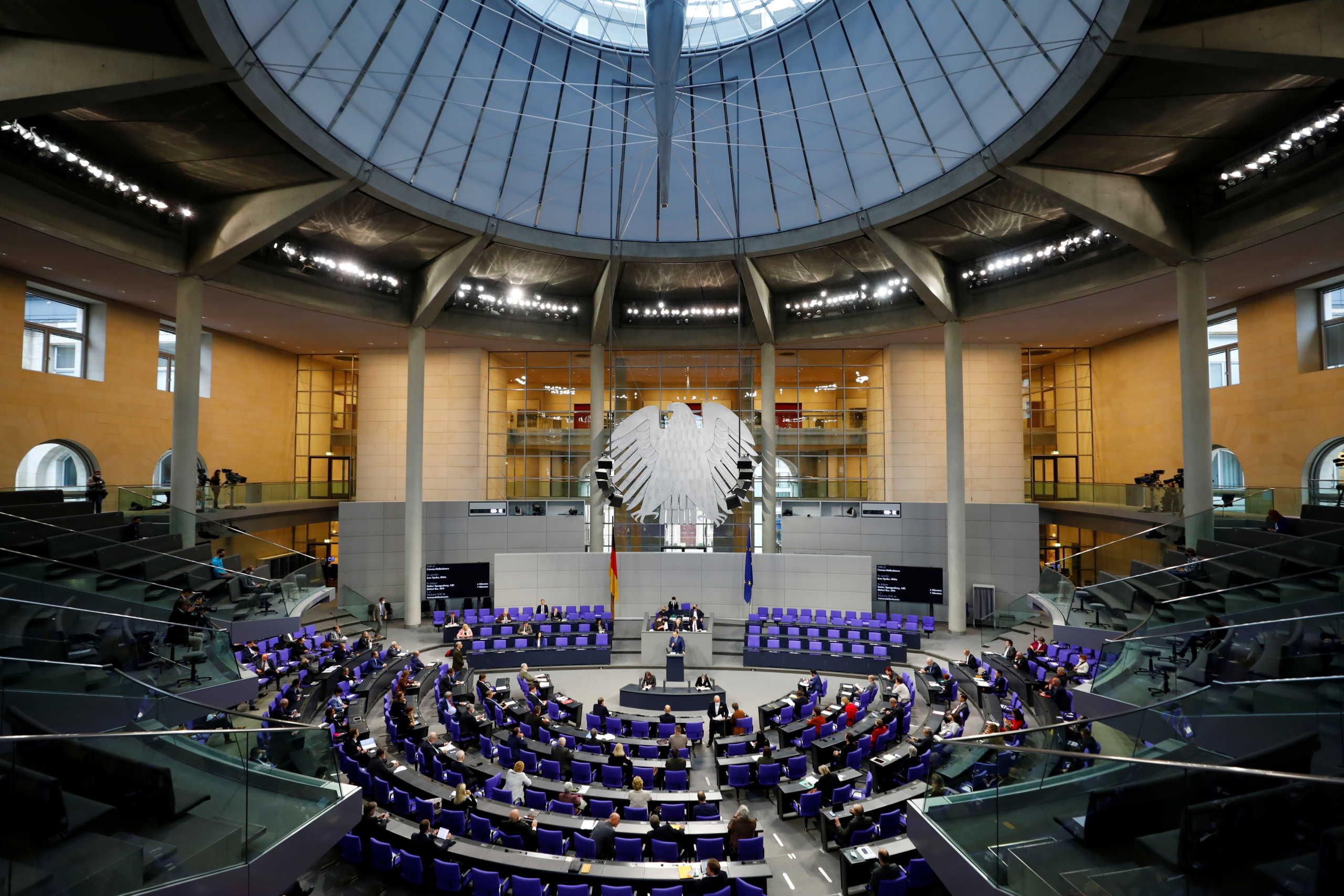 Γερμανία Bundestag