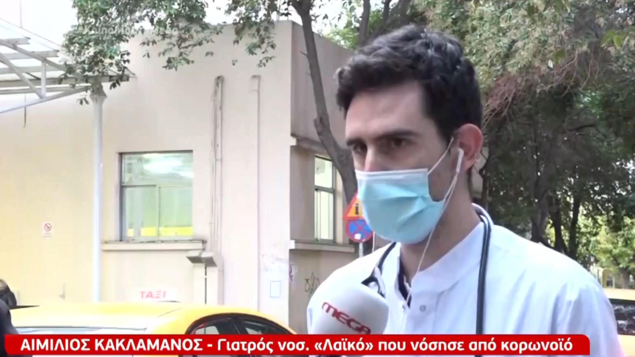 """Γιατρός στο """"Λαϊκό"""": Είχα κορονοϊό και επέστρεψα στη δουλειά με θετικό τεστ"""""""