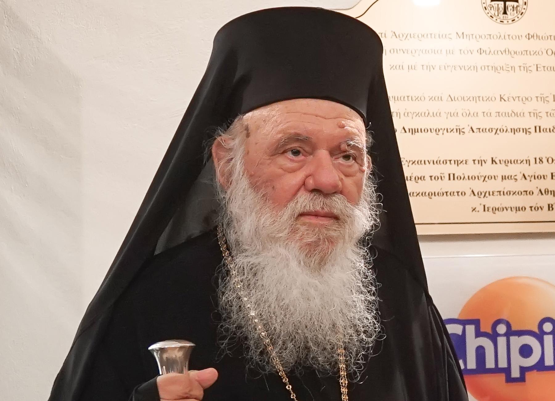 Αρχιεπίσκοπος Ιερώνυμος: Συνεχίζει τη μάχη με τον κορονοϊό – Το νέο ιατρικό ανακοινωθέν