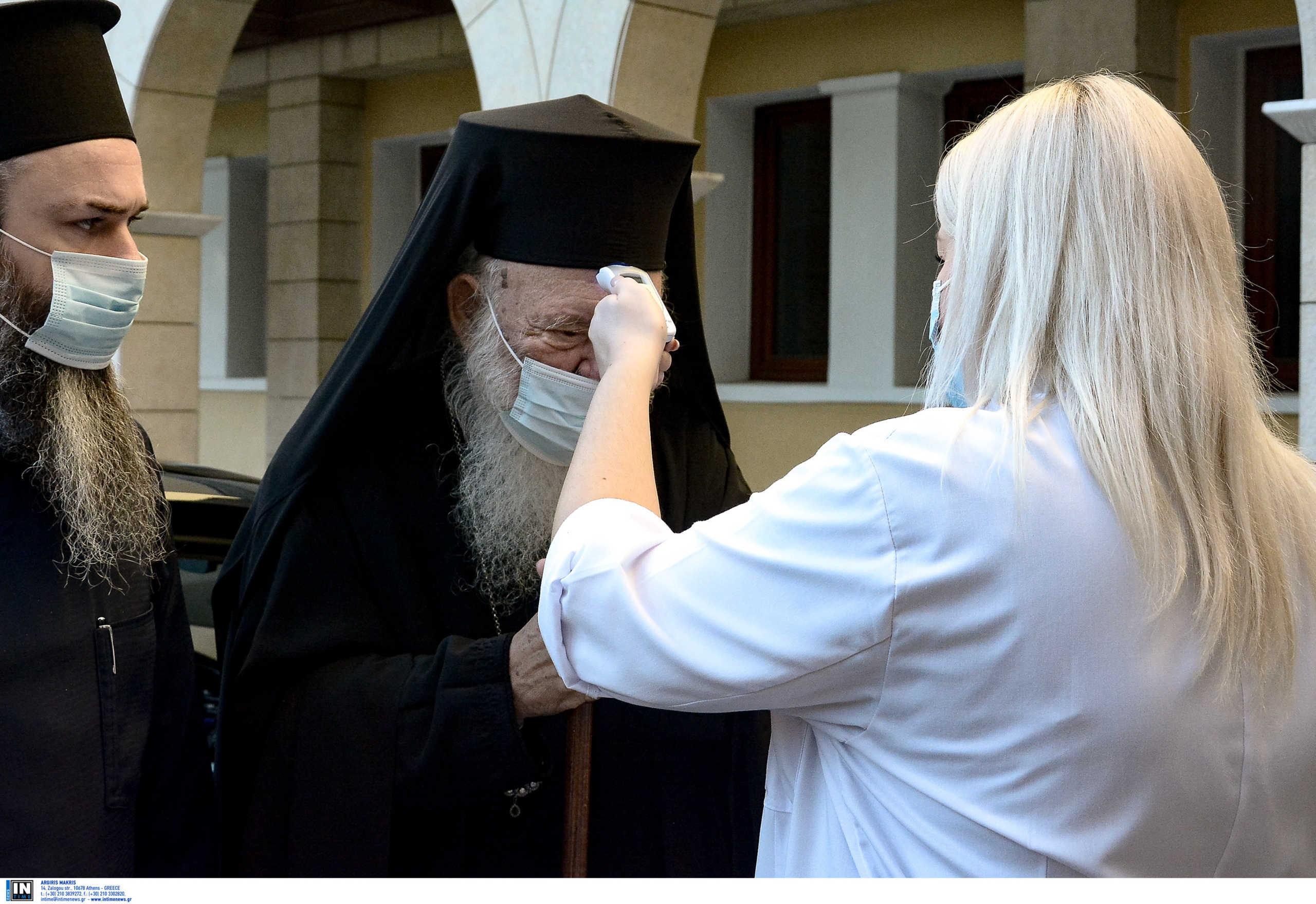 Πότε κόλλησε κορονοϊό ο Αρχιεπίσκοπος Ιερώνυμος