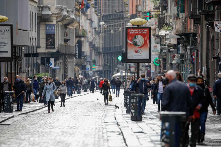 Κορονοϊός: Νέα αύξηση νεκρών και κρουσμάτων στην Ιταλία
