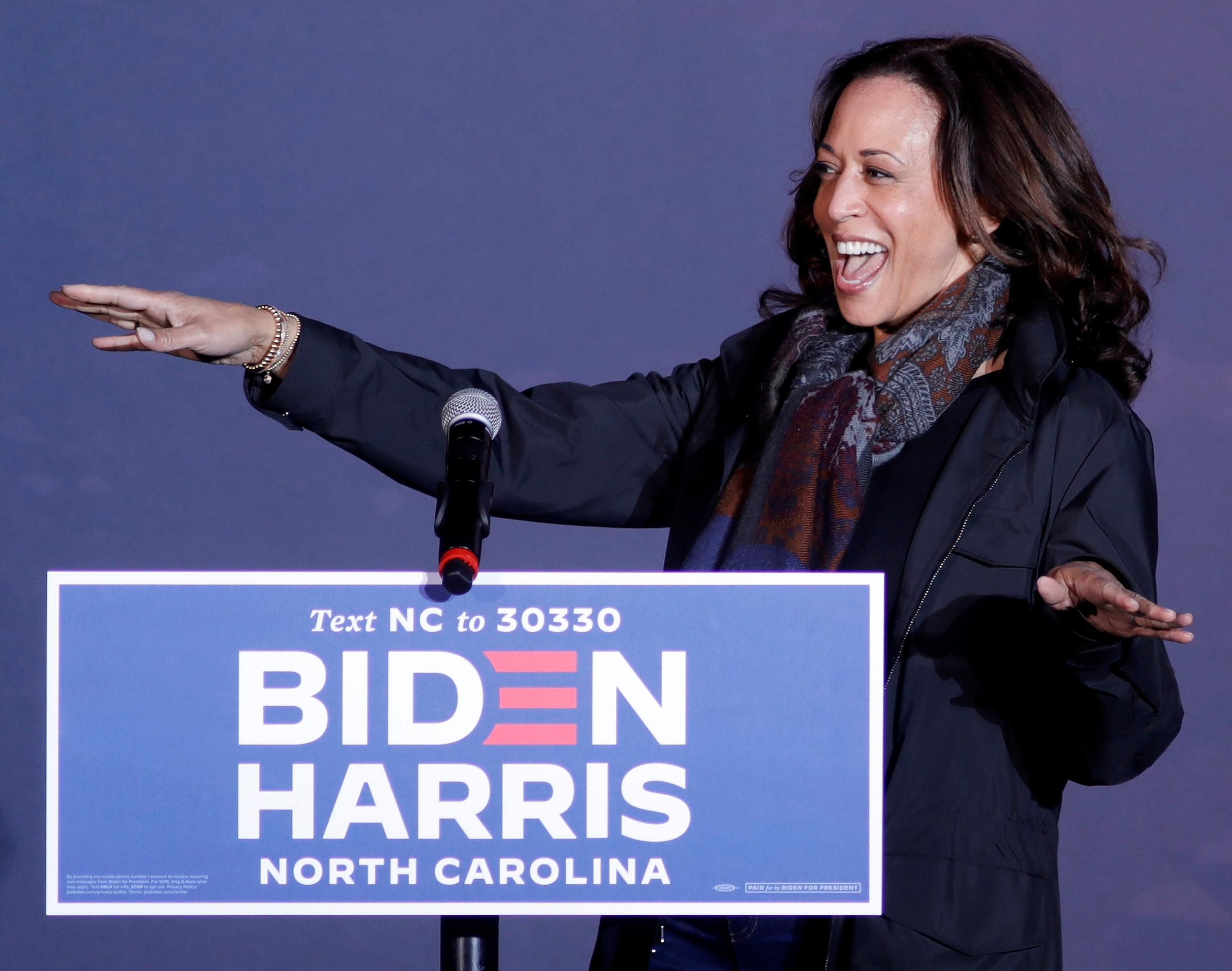Καμάλα Χάρις αμερικανικές εκλογές