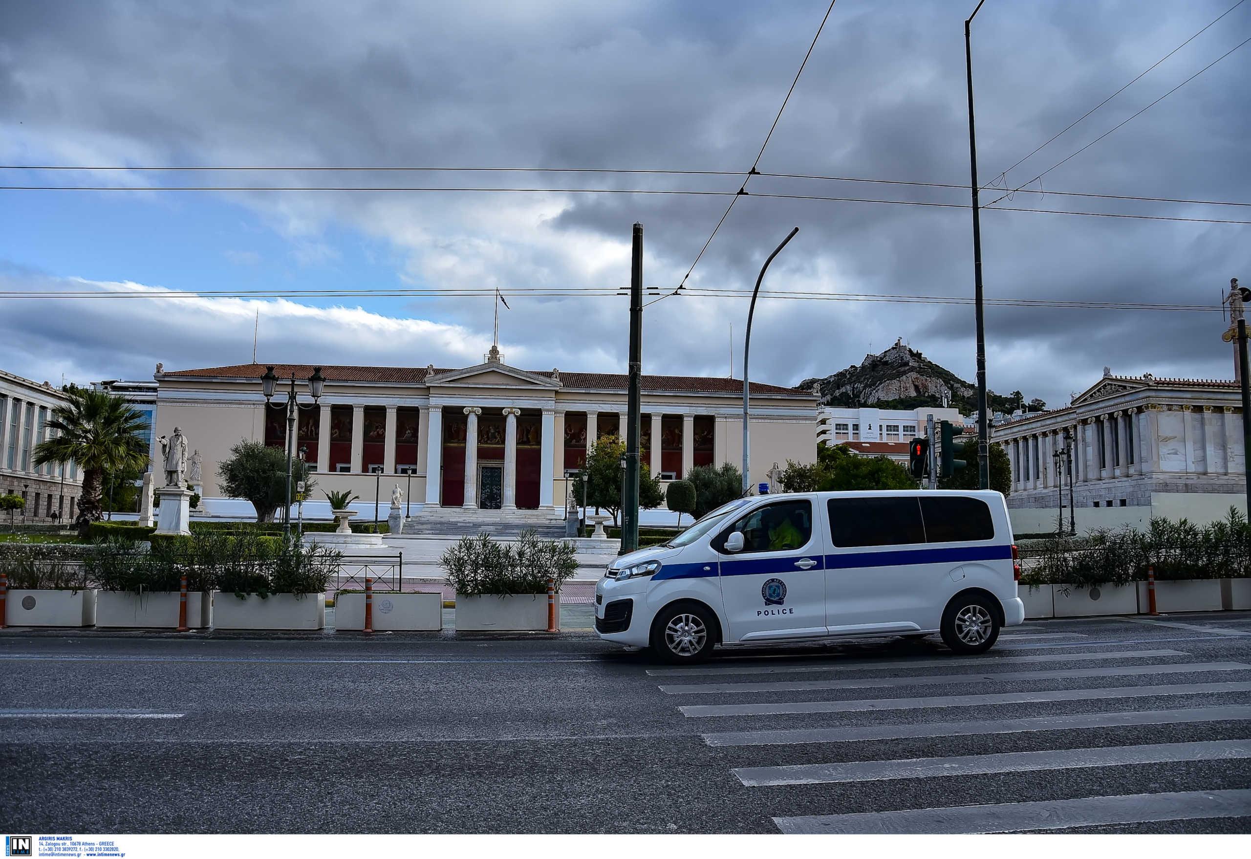 αστυνομία μέτρα απαγόρευση κυκλοφορίας