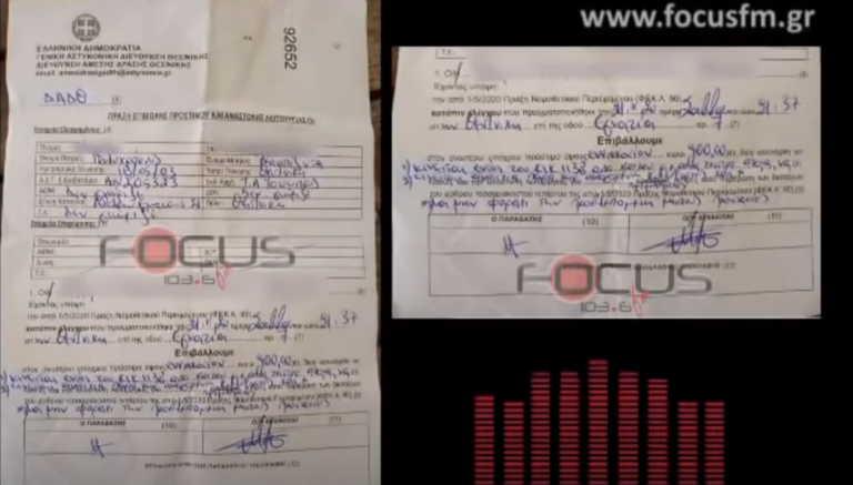 Θεσσαλονίκη: Καταγγελία για 900 ευρώ πρόστιμο σε κορίτσι – Σε απόγνωση ο άνεργος πατέρας (video)
