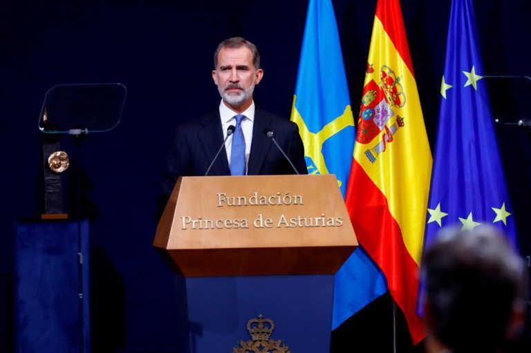 Ισπανία: Σε καραντίνα ο βασιλιάς Φελίπε μετά από επαφή με κρούσμα