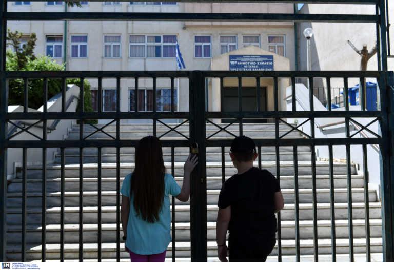 Εξαδάκτυλος για κορονοϊός: Πρόωρο το άνοιγμα των σχολείων στις 7 Δεκεμβρίου