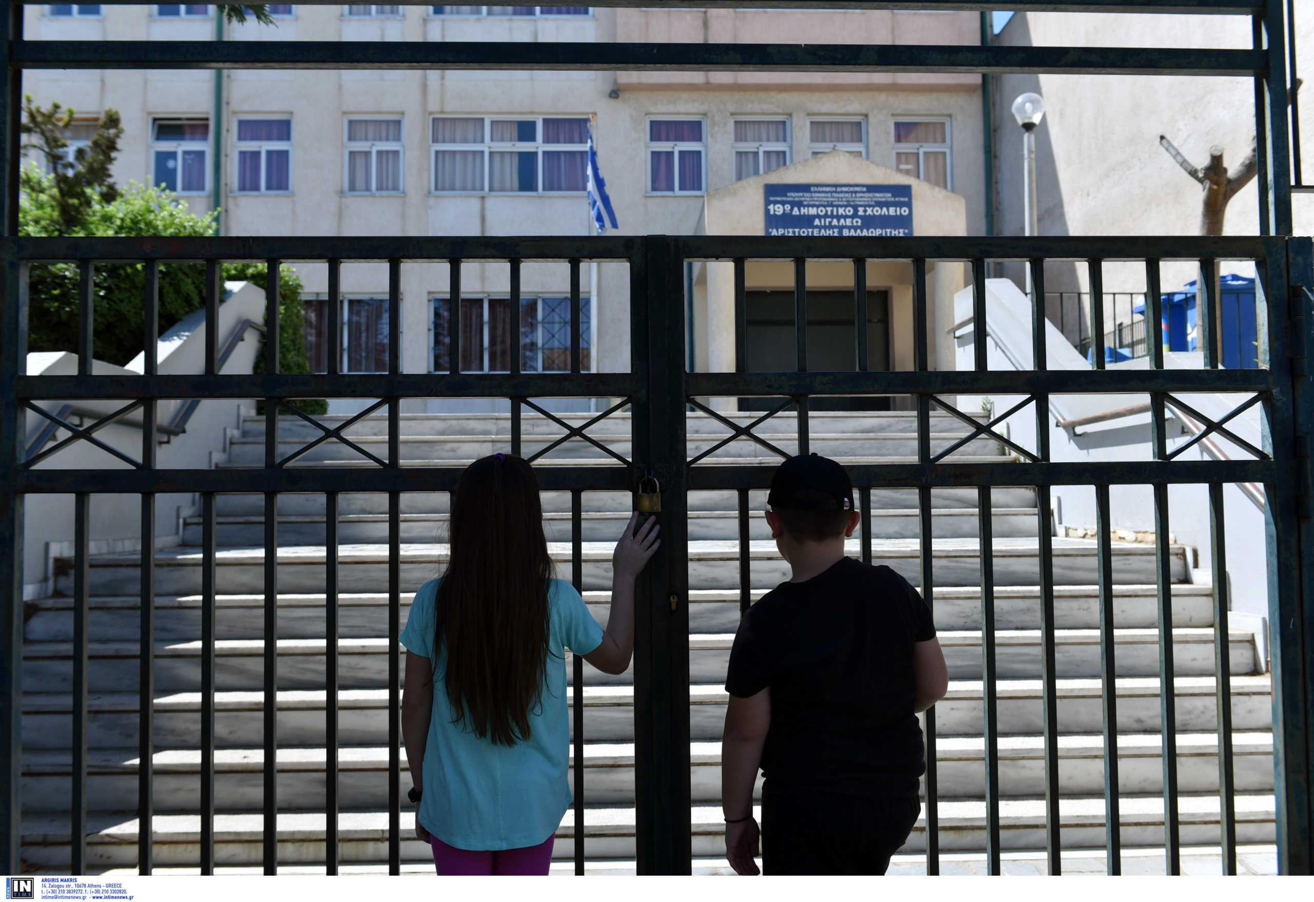 """Κορονοϊός: """"Όχι"""" των λοιμωξιολόγων στο άνοιγμα των σχολείων"""