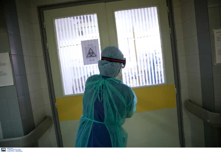 Κορονοϊός: Διπλάσιος ο κίνδυνος θανάτου στις γεμάτες ΜΕΘ – Τι δείχνει νέα έρευνα