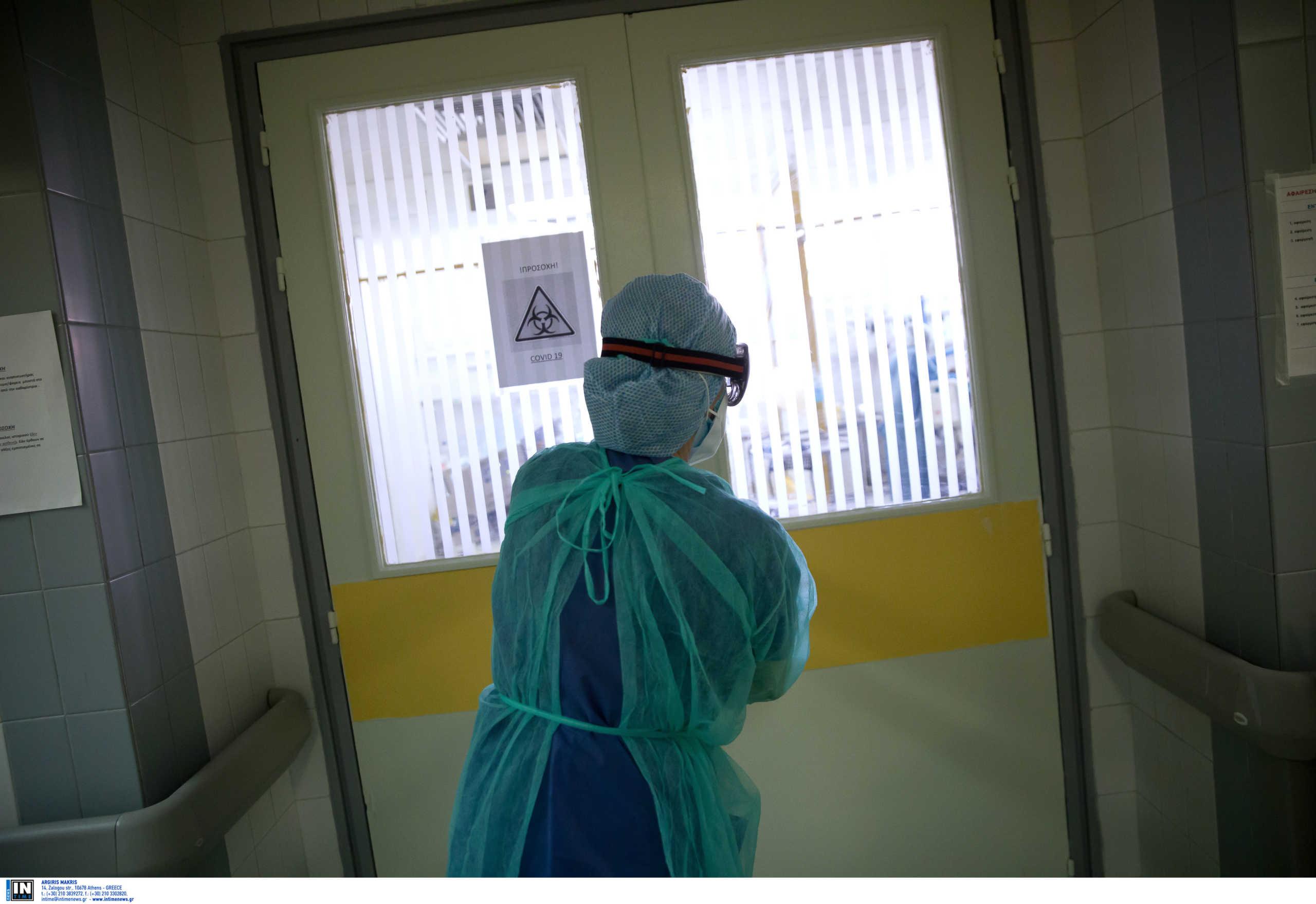 """Κορονοϊός: """"Έμφραγμα"""" στα νοσοκομεία της χώρας με 3.650 βαριές νοσηλείες – """"Δε φτάνουν οι ΜΕΘ"""""""