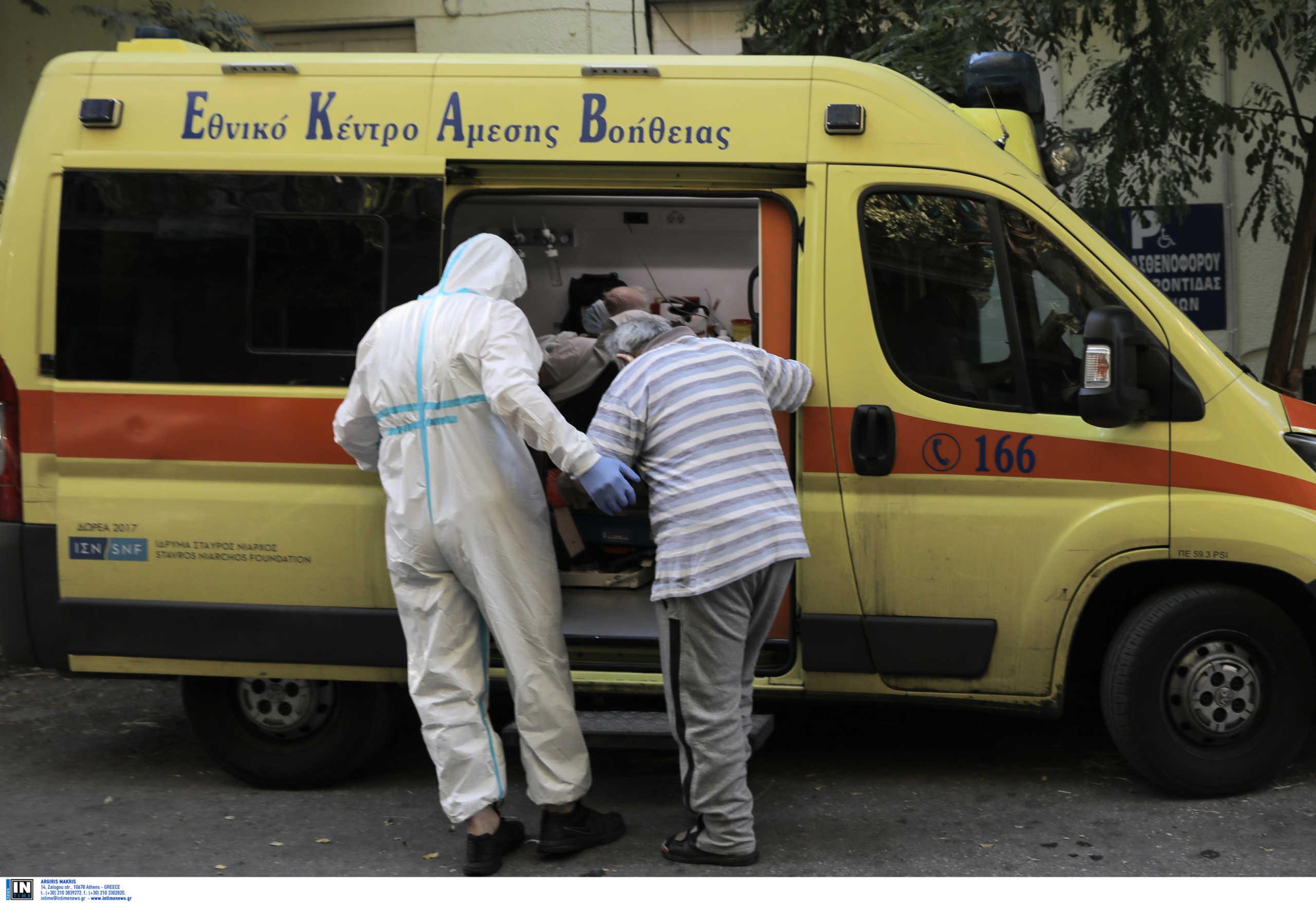 Κορονοϊός: Στο νοσοκομείο Βόλου 11 τρόφιμοι γηροκομείου – 35 κρούσματα στο ίδρυμα