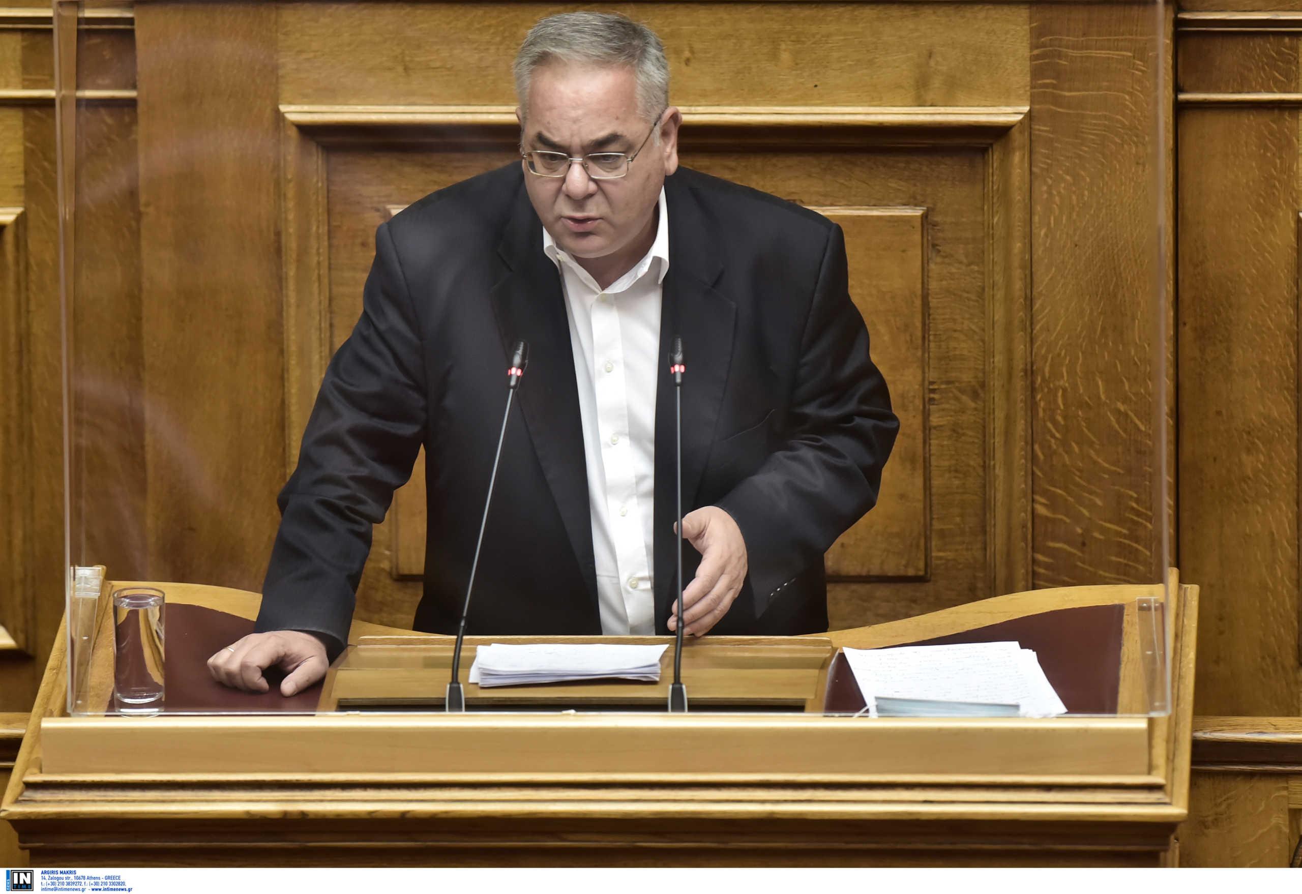 Αντιπρόεδρος της Βουλής