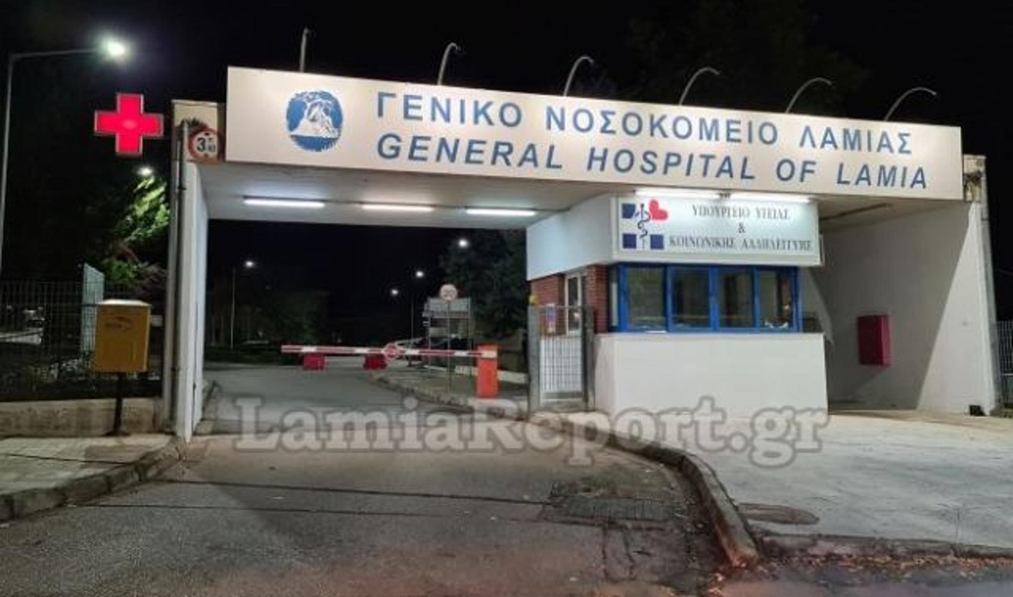 Λαμία: Πέθανε από ανακοπή ασθενής με κορονοϊό