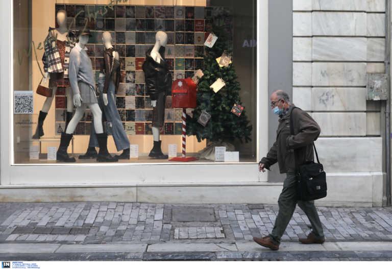 "Lockdown: Τι δείχνουν οι online αγγελίες εργασίας και ποιά είναι τα πιο ""ανθεκτικά"" επαγγέλματα"