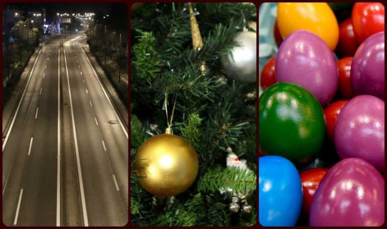 Κορονοϊός: «Μαύρο» ποδαρικό με τριπλό ρεκόρ και Χριστούγεννα… α λα Πάσχα – Όλα τα σενάρια
