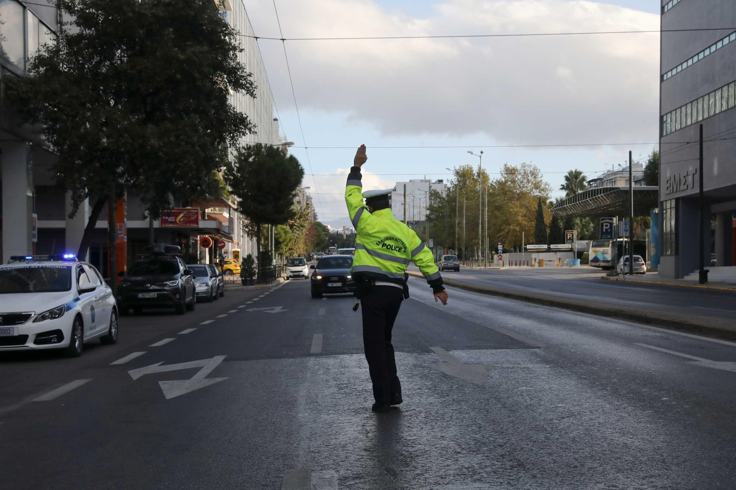 τροχαία απαγόρευση κυκλοφορίας