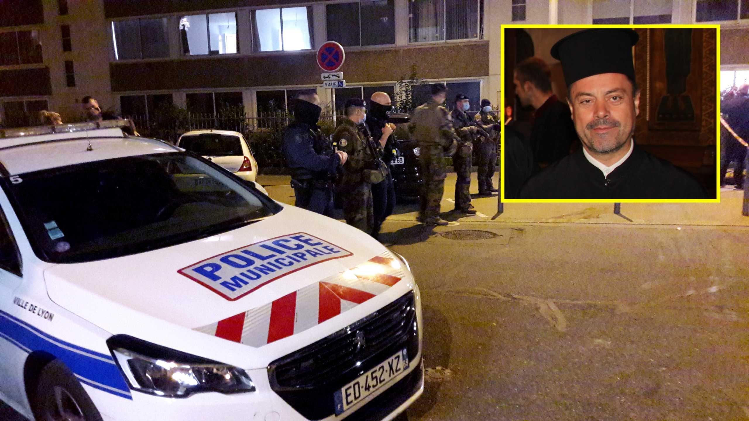 Άλυτο μυστήριο η επίθεση στον ελληνορθόδοξο ιερέα στη Λιόν! Ελεύθερος ο άστεγος που είχε συλληφθεί