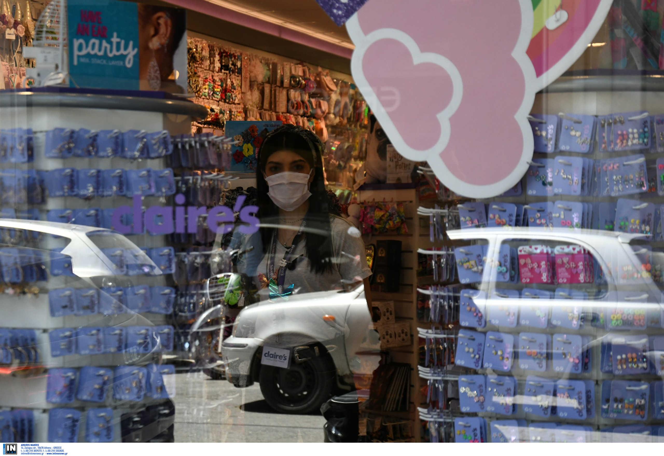 Black Friday… αλλιώς λόγω κορονοϊού – Τι να προσέξουν οι καταναλωτές