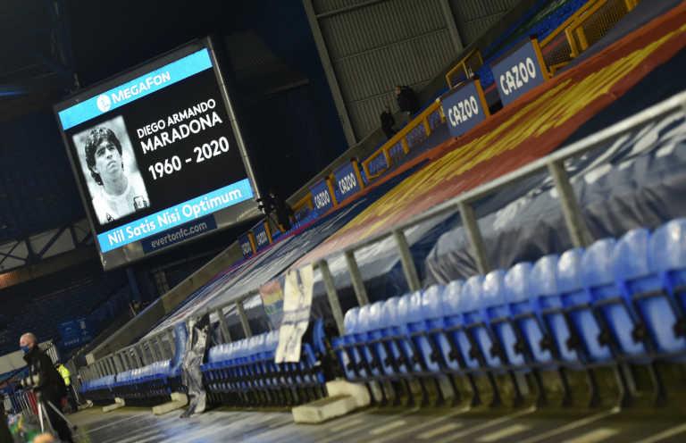 Ντιέγκο Μαραντόνα: Δάκρυσε στο γήπεδο ο Αντσελότι (pic, vid)