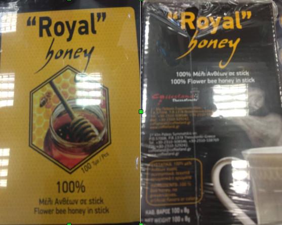 Προσοχή! Μην καταναλώσετε αυτό το μέλι εάν το έχετε αγοράσει – Το αποσύρει ο ΕΦΕΤ (pics)