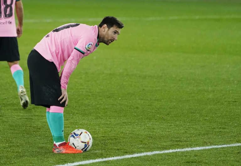 "La Liga: ""Παραπαίει"" η Μπαρτσελόνα! Νέα γκέλα με νεύρα Μέσι (videos)"