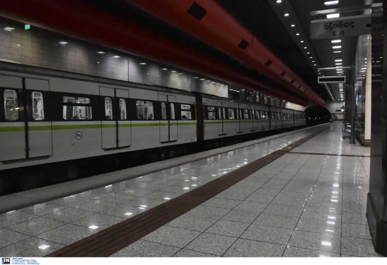 Κλείνει ο σταθμός του Μετρό Πανεπιστήμιο από τις 16:30 – Νέα πορεία για Κουφοντίνα