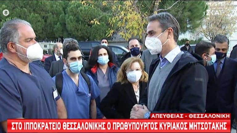 Στην Θεσσαλονίκη ο Κυριάκος Μητσοτάκης – Υποδοχή και δώρα στο Ιπποκράτειο νοσοκομείο (pic)