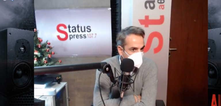 """Μητσοτάκης: Υπάρχει ήδη σχεδιασμός για το εμβόλιο – Η προσωπική ιστορία – """"μήνυμα"""" προς όσους αντιδρούν"""