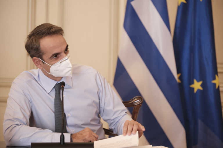"""Μητσοτάκης για Eurogroup: """"Καλά νέα για την ελληνική οικονομία"""""""