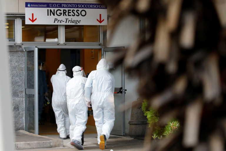 """Κορονοϊός: Σταθεροποιούνται τα κρούσματα στην Ιταλία, αλλά """"εκτοξεύονται"""" οι νεκροί"""