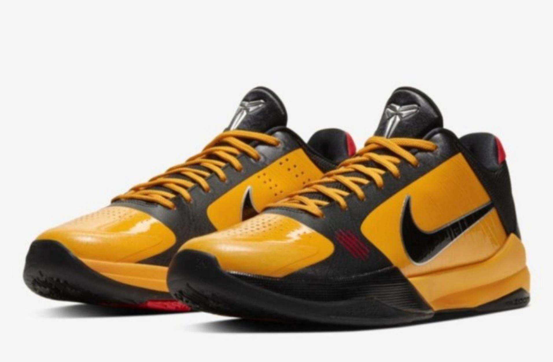 Η Nike κυκλοφόρησε ένα sneaker αφιερωμένο στον Κόμπι Μπράιντ και τον Μπρους Λι