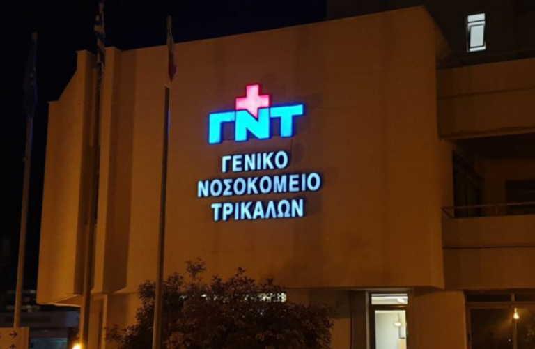 Στο «κόκκινο» το νοσοκομείο Τρικάλων: Άνοιξε νέα πτέρυγα Covid-19